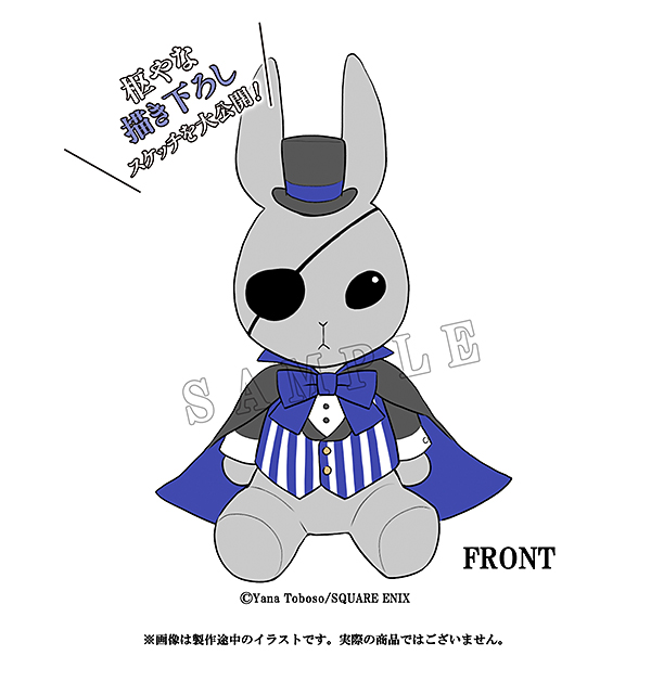 「黒執事 Black Label」 ファントム社ビッグビターラビット(仮)