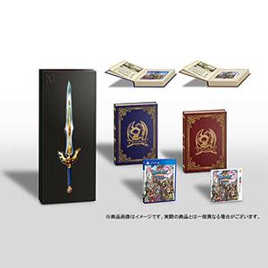 (PS4・3DS)ドラゴンクエストXI ダブルパック 勇者のつるぎボックス