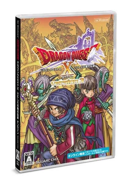 (PC)ドラゴンクエストX いにしえの竜の伝承 オンライン