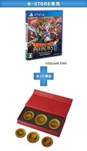 【e-STORE専売】(PS4)ドラゴンクエストヒーローズII ドラゴンクエスト30周年記念モンスターコインセット