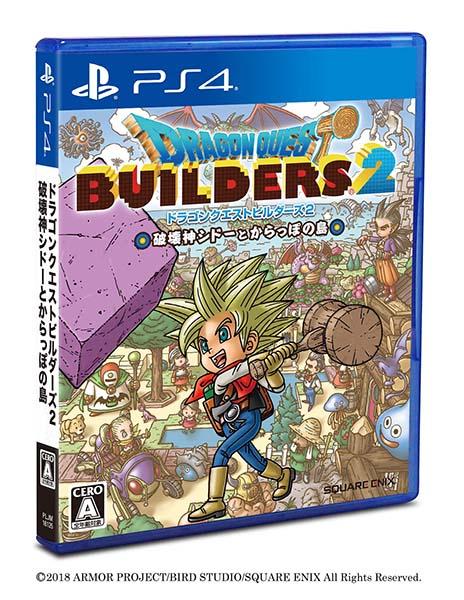 (PS4)ドラゴンクエストビルダーズ2 破壊神シドーとからっぽの島