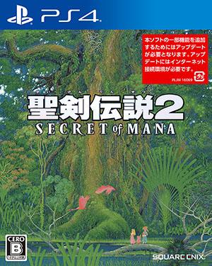 (PS4)聖剣伝説2 シークレット オブ マナ