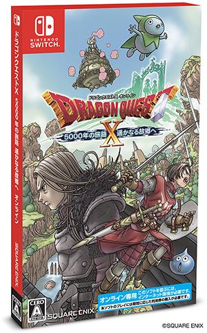 (Nintendo Switch)ドラゴンクエストX 5000年の旅路 遥かなる故郷へ オンライン