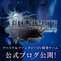 FINAL FANTASY XV発売!
