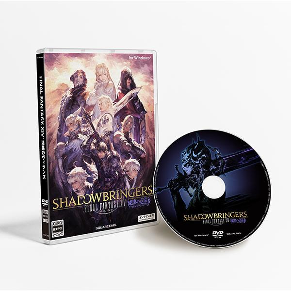 (PC)ファイナルファンタジーXIV: 漆黒のヴィランズ