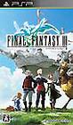 (PSP)ファイナルファンタジーIII