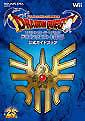 【e-STORE専売】ドラゴンクエストI ドラゴンクエストII ドラゴンクエストIII 公式ガイドブック復刻版
