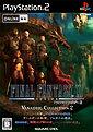 (PS2)プレイオンライン/ファイナルファンタジーXI ヴァナ・ディール コレクション2