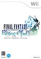 (Wii)ファイナルファンタジー・クリスタルクロニクル エコーズ・オブ・タイム
