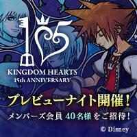KH15周年記念キャンペーンプレビューナイト 開催!