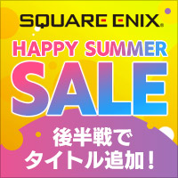 HAPPY SUMMER SALE!★8/21(水)まで★