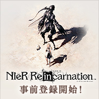 『NieR Re[in]carnation』事前登録開始!